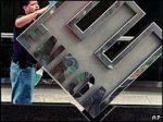 Bye-bye Enron!